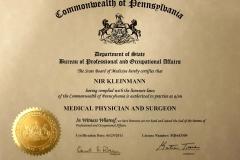 אישור-לעסוק-ברפואה-פנסילבניה_1